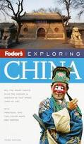 Fodor's Exploring China - Fodor's - Paperback - 3rd Edition