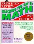 Cracking the Sat II Math Subject Tests  1997