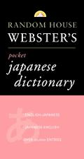 Random House Webster's Pocket Japanese Dictionary Japanese, English, English, Japanese