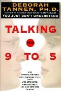 Talking From 9 to 5(cloth)