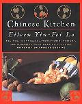 Chinese Kitchen Recipes, Techniques, Ingredients, History, and Memories from America's Leadi...