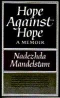 Hope Against Hope:memoir