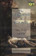 Gardens of Adonis Spices in Greek Mythology