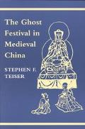 Ghost Festival in Medieval China