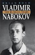 Vladimir Nabokov:russian Years