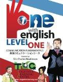 One with English: Level One : Fundamentals (Volume 1) (Japanese Edition)