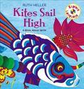 Kites Sail High A Book About Verbs