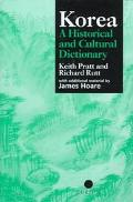 Korea A Historical and Cultural Dictionary