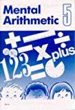 Mental Arithmetic: Bk. 5