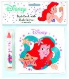 My Name Is Ariel! (Bath Book)