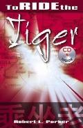 To Ride the Tiger with Audio CD Inside