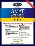 GMAT 2006, Premier Program