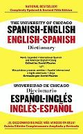 The University of Chicago Spanish Dictionary Spanish-english, English-spanish