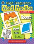 High Frequency Word Practice Grades K-2