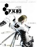 P.N. 03 Product Number Official Strategy Guide