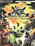 Muramasa: The Demon Blade Official Strategy Guide (Bradygames Strategy Guides)