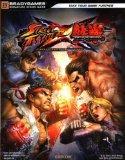 Street Fighter X Tekken Signature Series Guide (Bradygames Signature Guide)