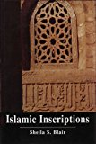 ISLAMIC INSCRIPTIONS.