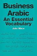 Business Arabic