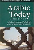 Arabic Today