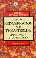 Book of Reincarnation and the Afterlife