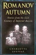 Romanov Autumn
