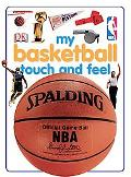 My Basketball Touch And Feel