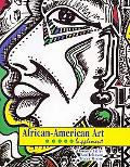 African-American Art Supplement