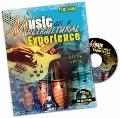 Music As A Multicultural Experience W/Cd