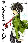 Nabari No Ou, Volume 1