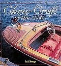 Chris-Craft of the 1950s