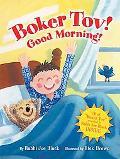 Boker Tov!: Good Morning! (Kar-Ben Favorites)