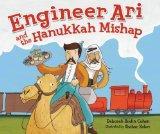 Engineer Ari and the Hanukkah Mishap
