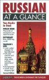 Russian At a Glance (At a Glance Series)