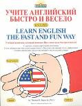 Learn English the Fast and Fun Way Russian