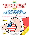 Learn English the Fast and Fun Way for Russian Speakers