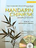 Mandarin Chinese: Learning Through Conversation - Volume 2
