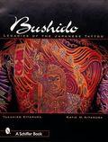 Bushido Legacies of the Japanese Tattoo
