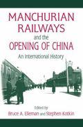 Manchurian Railways and the Opening of China: An International History (Northeast Asia Seminar)