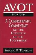 Avot A Comprehensive Commentary on the Ethics of the Fathers