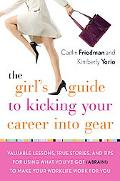 Girl's Guide to Kicking Your Career into Gear