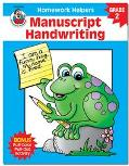 Homework Helper Manuscript Handwriting, Grade 2