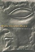With Skilful Hand The Story Of King David