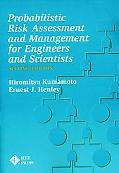 Probabilistic Risk Assessment and Management for Engineers and Scientists