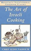 The Art of Israeli Cooking