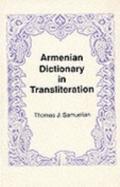 Armenian Dictionary in Transliteration