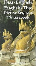 Thai-English/English-Thai Dictionary and Phrasebook
