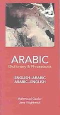 English-Arabic Arabic-English Dictionary & Phrasebook