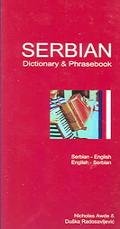 Serbian-English/English-Serbian Dictionary & Phrasebook Romanized