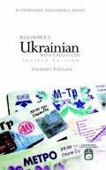 Beginner's Ukrainian